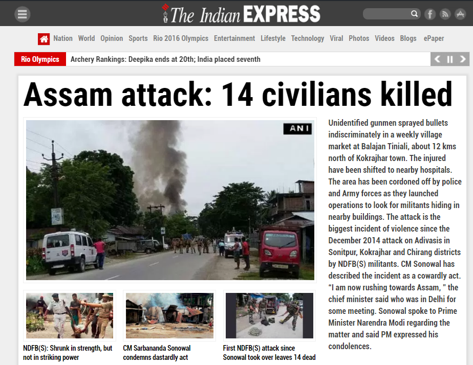 Screenshot of Indian Express taken on 5th August 2016.